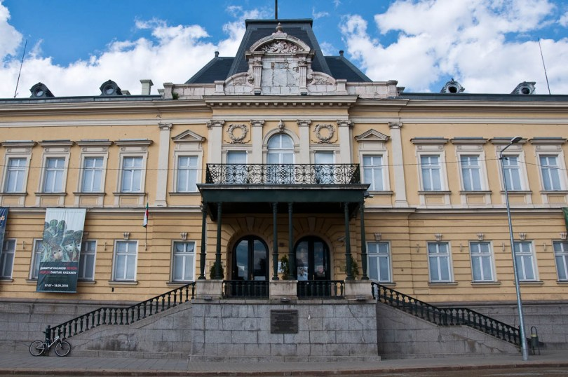 The National Gallery of Art & Ethnography Museum, former Royal Palace, Sofia, Bulgaria - www.rossiwrites.com
