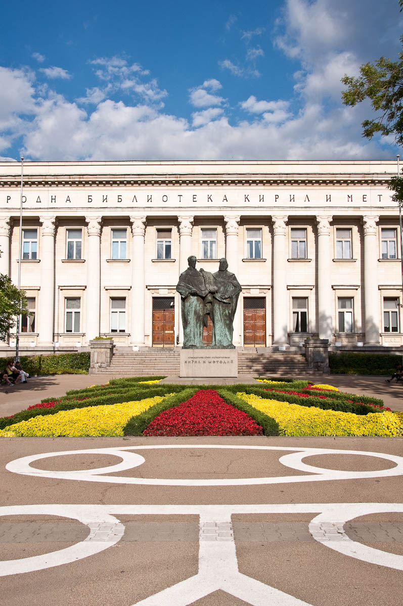 The National Library, Sofia, Bulgaria - www.rossiwrites.com