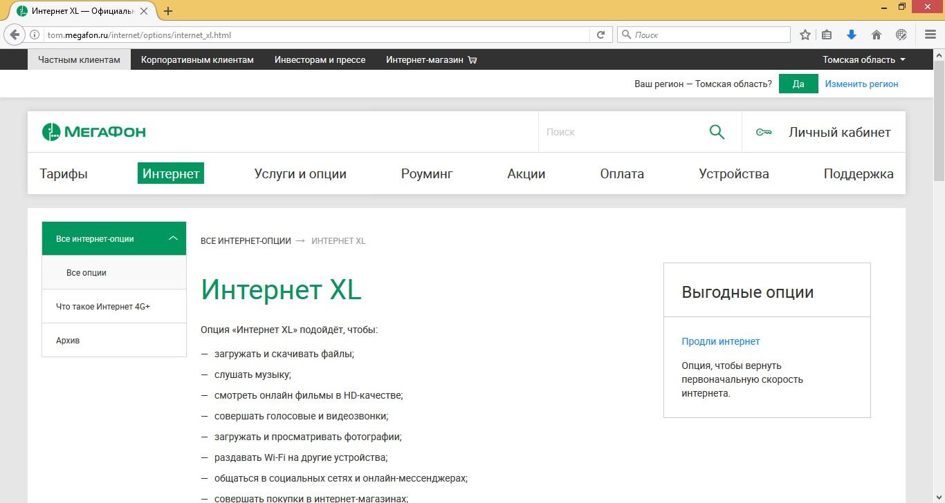 opciós cég hivatalos honlapja bináris opciók képzési stratégiája