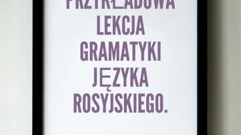 lekcja gramatyki języka rosyjskiego
