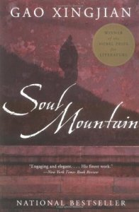 Soul Mountain Gao Xingjian