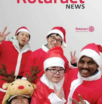 Rotaract-News-wrapper-January-2019_HR-1