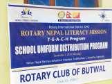243 school uniform distribution rc butwal 3