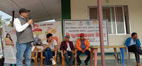 free health camp rc bhadrapur 1