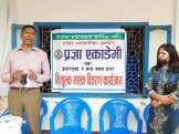 mask distribution interact club of pragyan academy 1