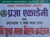 mask distribution interact club of pragyan academy 5