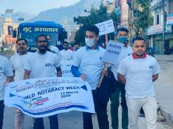 world kidney day rac butwal south 4