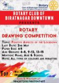 Online Drawing and Essay writing competition RC Biratnagar Downtown (2)