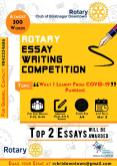 Online Drawing and Essay writing competition RC Biratnagar Downtown (3)
