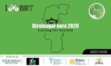 Biratnagar Kora 2020 Cycling for Society - RC Biratnagar Fusion (1)