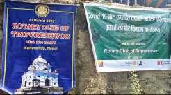 distributed 150 plans of Kagati (Lemon) Rotary Tripureswor (4)