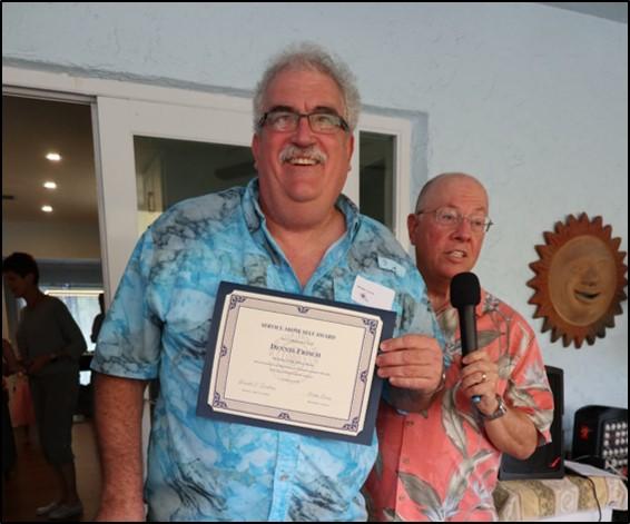 Dr. Dennis Frisch – Service Above Self Award