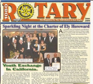 2004-district1080mag-charternight20111201030056