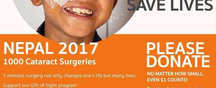 Gift Of Sight Nepal 2017- 1030 Cataract Eye Surgery at Hetauda