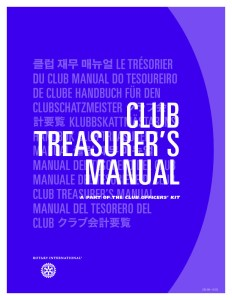 thumbnail of KCC Club Treasurers Manual 2015-16