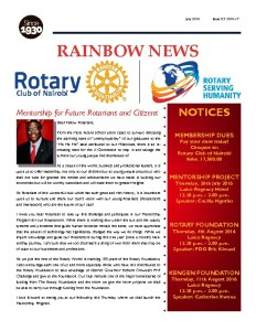 thumbnail of rcn_newsletter_201607_issue03
