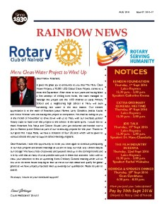 thumbnail of rcn_newsletter_201608_issue07