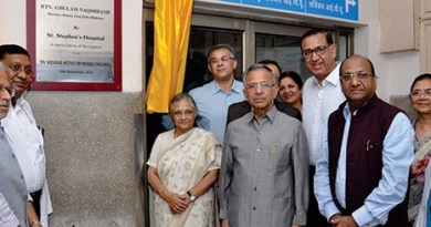 Former Chief Minister of Delhi, Sheila Dikshit, inaugurating the renovated OT at St. Stephen's Hospital, Delhi.