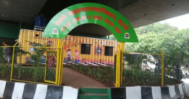 From-begging-to-school-_New-landmark-in-Thane-City