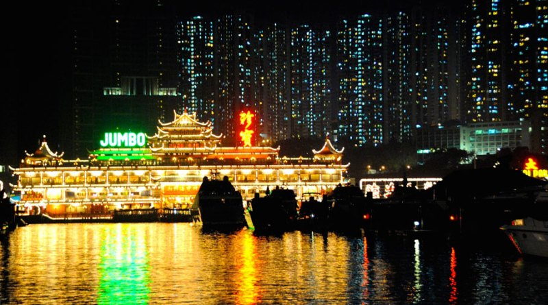 Jumbo is Hong Kong's most famous floating restaurant.