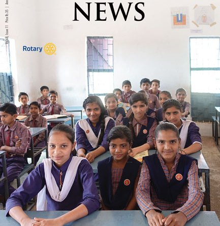 Rotary-News-May-2018-wrapper