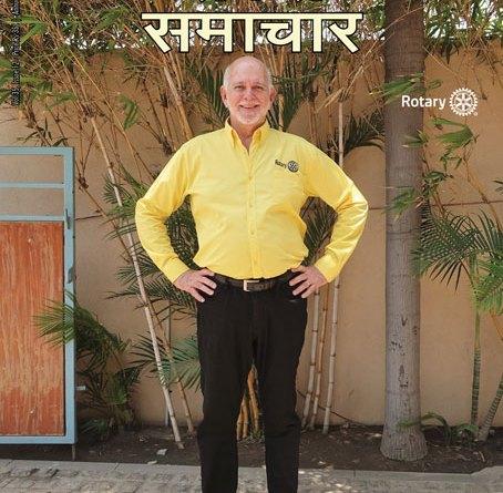 Rotary-Samachar-June-2018-HR-1