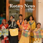 Rotary News Plus – July 2018