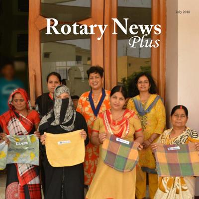 RotaryNewsPlus_P_Cover_July-2018_