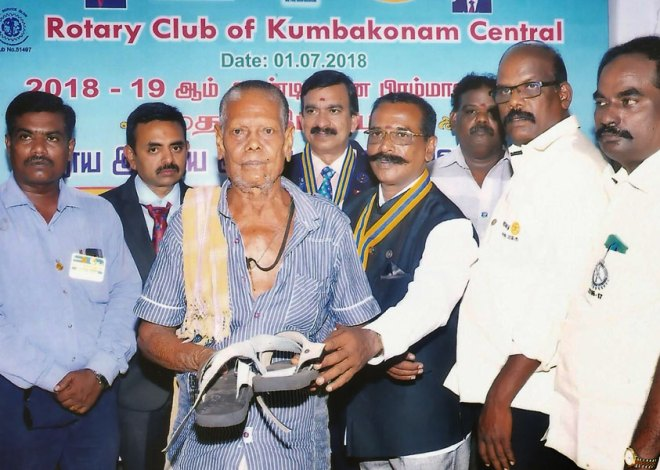 600---RC-Kumbakonam-Central-—-D-2981