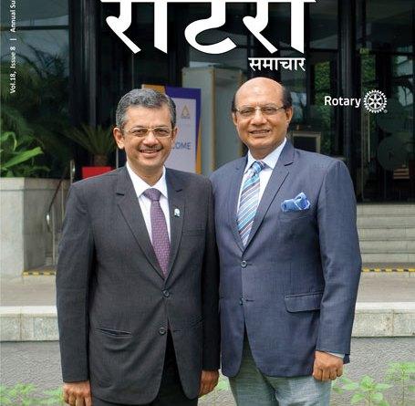 Rotary-Samachar-June-2019-HR-1