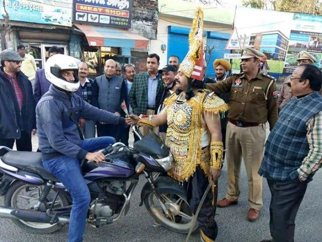 540---RC-Hoshiarpur-North-—-RID-3070