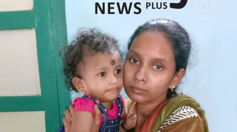 Rotary-News-Plus-September-2020-1