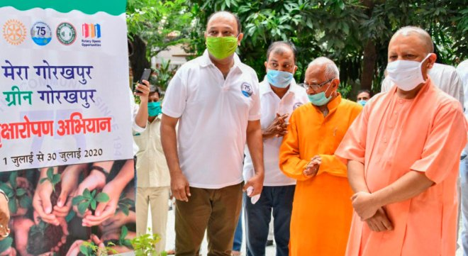 Uttar Pradesh chief minister Yogi Adityanath launching the greening initiative of RC Gorakhpur.
