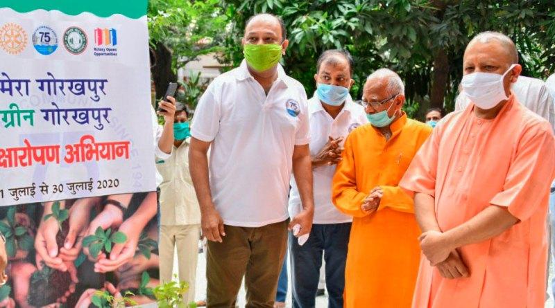 Uttar Pradesh chief minister Yogi Adityanath launching the greening initiative of RC Gorakhpur.