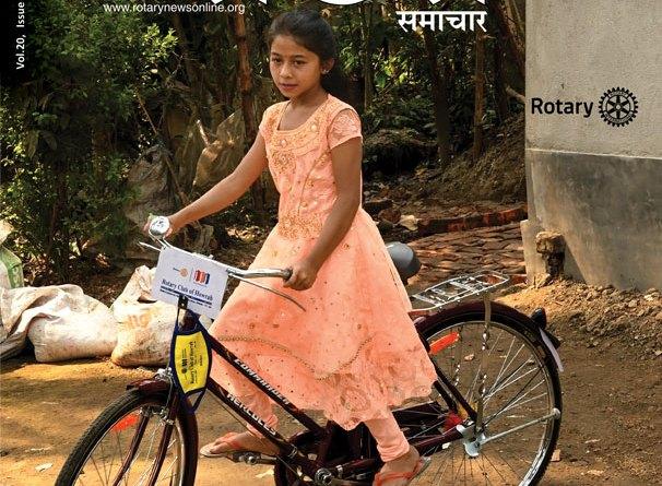 Rotary-Samachar-March-2021_Wrapperr