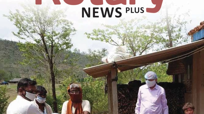 Rotary-News-Plus---August-2021-all-pages_LR-1