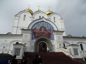 Assumption Katedrali'nin girişi