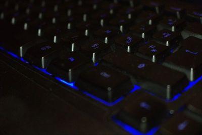 Trust Elight Illuminated Keyboard