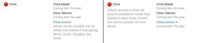 china unicome apple watch series 3