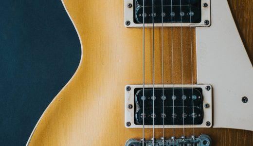 エレキギターの効果音・ジングル無料音楽素材『フリー・YouTube使用可』