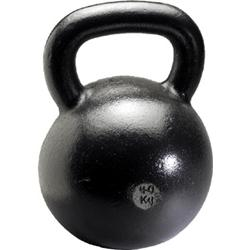 How to Make Your Kettlebells Heavier