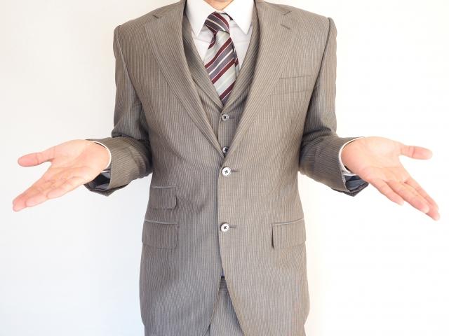 定年再雇用で大幅な賃金減額を提示することに違法判決!判決のポイントは!?