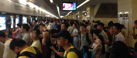Subway in Shanghai - typical scene anytime around rush hour