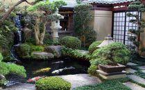 Stunning japanese garden ideas plants you will love 26