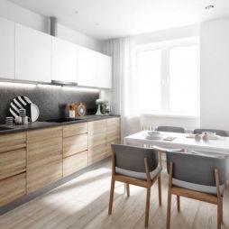 Totally inspiring modern kitchen cabinet design decor ideas (9)