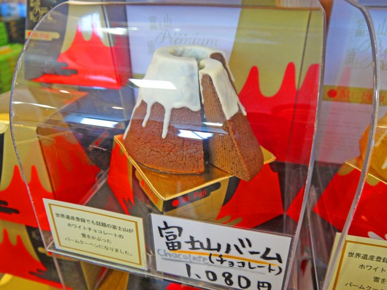 富士山造型蛋糕 | Fujisan | Mt.Fuji | Japan | RoundtripJp