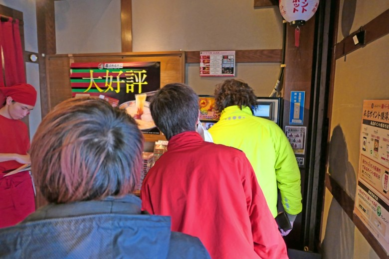 隱藏版一蘭拉麵店 | 池袋 | 東京 | 巡日旅行攝