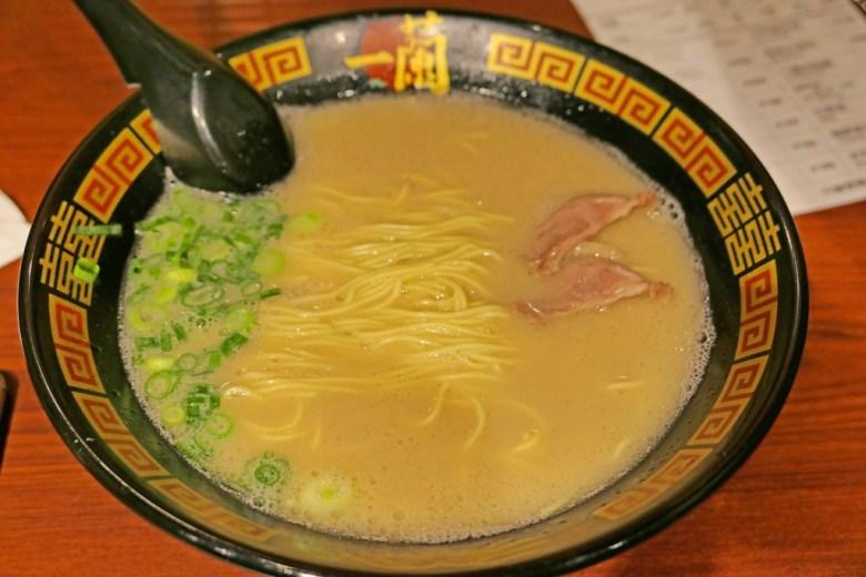 拉麵 | 一蘭拉麵 | Ramen | Ikebukuro | Tokyo | RoundtripJp