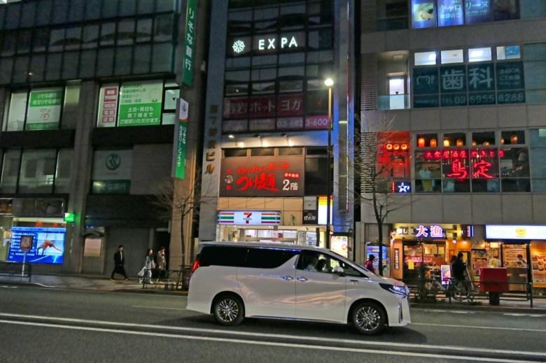 池袋夜景 | 池袋 | 東京 | 日本 | 巡日旅行攝
