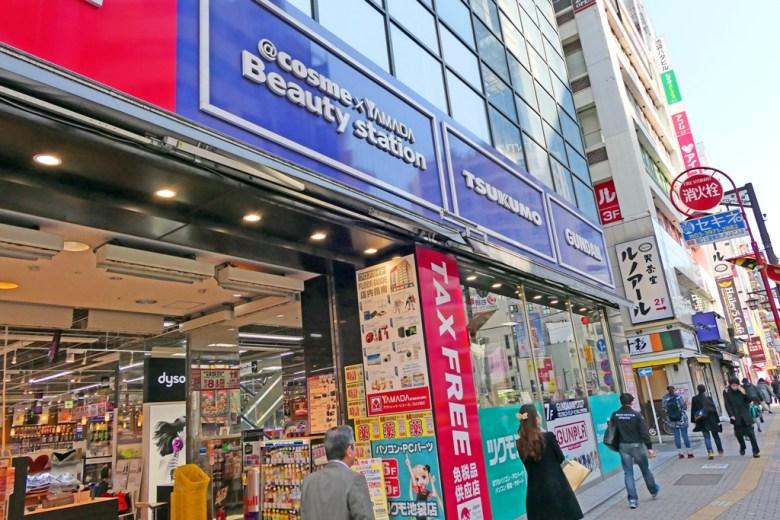 山田電機 | Yamada | Tax Free | Ikebukuro | 池袋 | 東京 | 巡日旅行攝